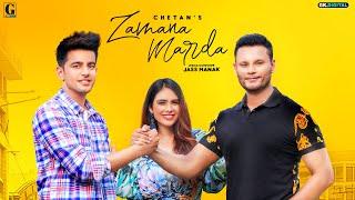 Zamana Marda Lyrics in Hindi