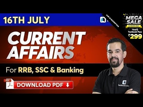16 July Current Affairs for SSC CHSL 2020, SBI Clerk, IBPS & RRB NTPC   Today's News in Hindi