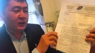 Корупция АО НК КТЖ 1 часть
