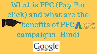 What is PPC Pay Per Click and How Can You Make Money from It? [Hind]i