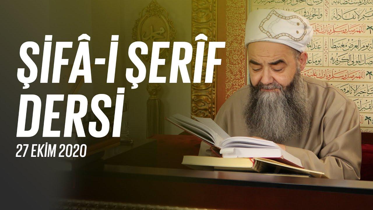 Şifâ-i Şerîf Dersi 93. Bölüm