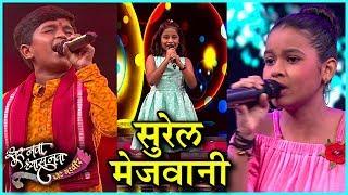 Sur Nava Dhyas Nava Chote Surveer | 20, 21 & 22nd August Episode Highlights | Colors Marathi
