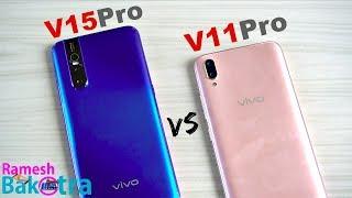 Vivo V15 Pro vs V11 Pro SpeedTest and Camera Comparison