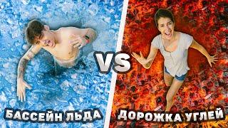ГОРЯЧИЙ vs ХОЛОДНЫЙ Бассейн Челлендж!! ft Эмиль