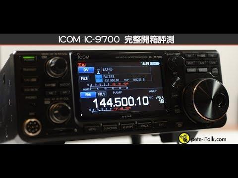 ICOM IC-9700 New model at Ham Fair Tokyo 2017 - смотреть