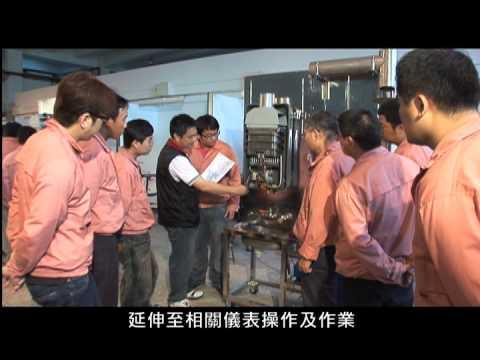 職訓課程-電機類