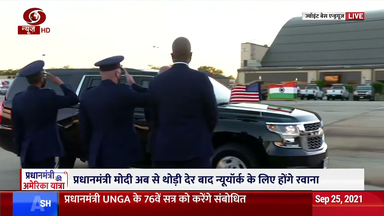 Prime Minister Narendra Modi Departs for New york city to attend to UNGA thumbnail
