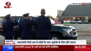 Prime Minister Narendra Modi Departs for New York to address UNGA