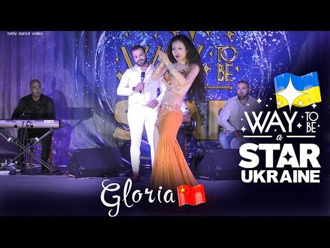Gloria ⊰⊱ Gala Show ☆ Way to be a STAR ☆ Ukraine ★2019 ★