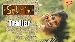 Selfie (Romantic Crime Story) || Telugu Short Film 2017 (Trailer) || By Anwesh Vavinila