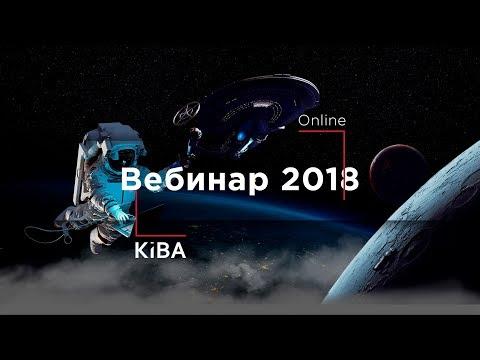 , title : '«Секреты продающего веб-дизайна для новичков — 2018»