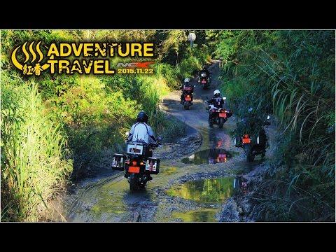Video 紅香 力行 翠巒 戰役 HONDA NC-X Taiwan 帖比倫 德基 機車露營 adventure camp travel 20151122