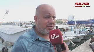 أول سفينة سورية مصنعة بخبرات وطنية.. تعويم فرح ستار في ميناء بانياس