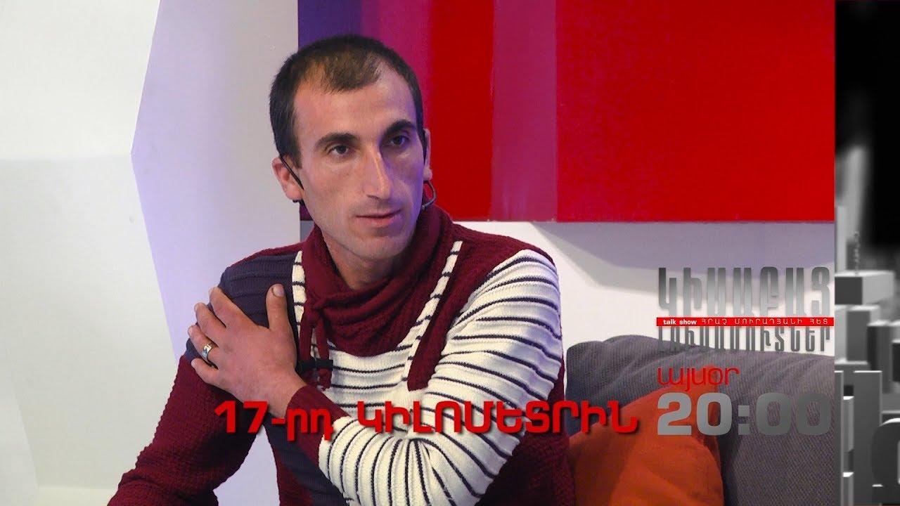 Kisabac Lusamutner anons 20.12.17 17-rd Kilometrin