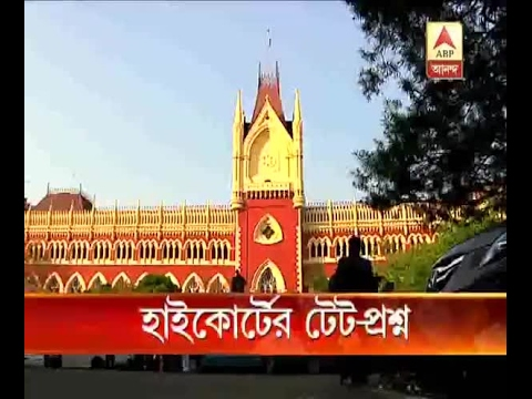 What is the opinion of state government and primary education board in massive allegation
