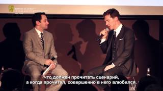 Бенедикт Камбербэтч, BAFTA NY Talk: In Conversation with Benedict Cumberbatch (Russian subtitles) )