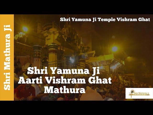Shri Yamuna Maharani Aarti Vishram Ghat Temple Mathura