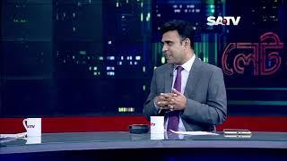 Bangla Talkshow | Late Edition EP 1203 | SATV Talk Show