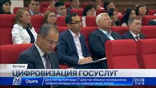 Выпуск новостей 20:00 от 17.07.2018