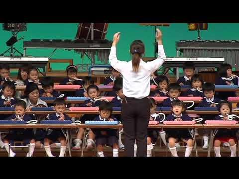 田上幼稚園 H30年度 おんがくかい 2-3