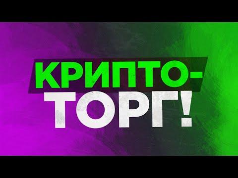 Игорь гончаров бинарные опционы отзывы