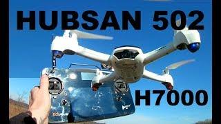 Hubsan H502S H7000 Controller 512 METERS RANGE X4 DESIRE 5.8G FPV