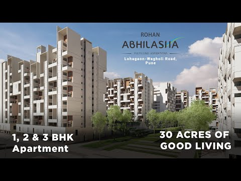 3D Tour of Rohan Abhilasha Building G