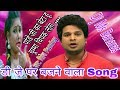 2018 Hit Song || Pandey Ji Ka Beta Hoon|| पांडे जी का बेटा हूं || Ritesh Pandey || Dj Ms Banaras