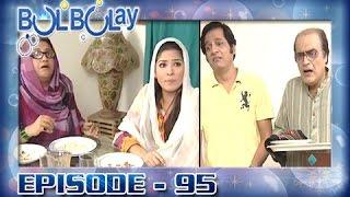 Bulbulay Ep 95 - ARY Digital Drama