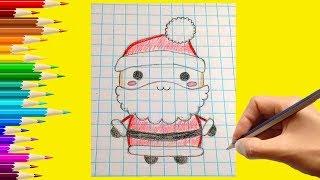 Como Dibujar A Papa Noel Kawaii म फ त ऑनल इन