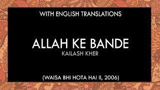 Allah Ke Bande Lyrics   With English Translation