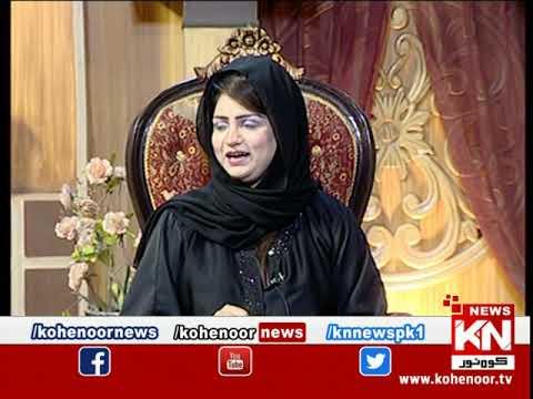 Istakhara 13 October 2020 | Kohenoor News Pakistan