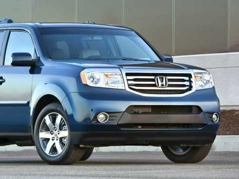 2013 Honda Pilot Pricing