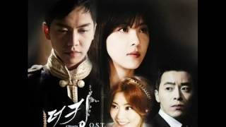 Lee Yoon Ji-First Love [The King 2Hearts OST Part 3]