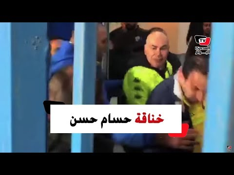 مشادات عنيفة بين حسام حسن وأمن الزمالك