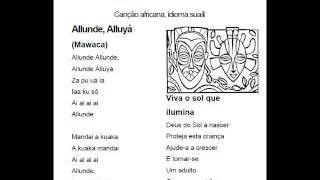 Allunde Aluya - Letra