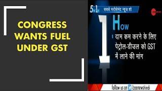 5W 1H: Congress demands to include petrol, diesel under GST