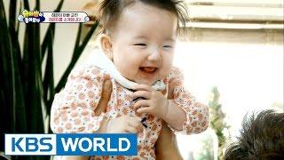 Haeun's House - Introducing Haeun! (Ep.130 | 2016.05.22)
