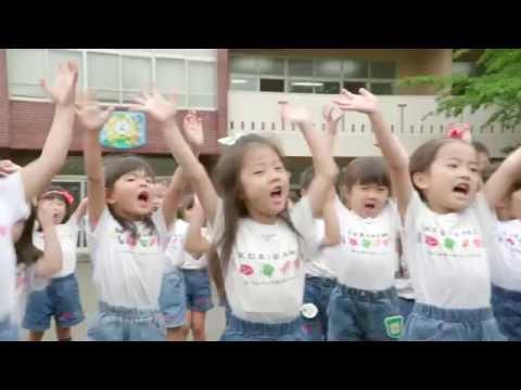 Kurihama Kindergarten