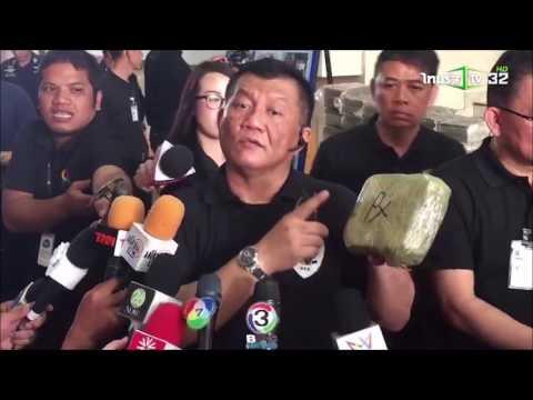 เครื่องสำอางจีนโรคสะเก็ดเงิน
