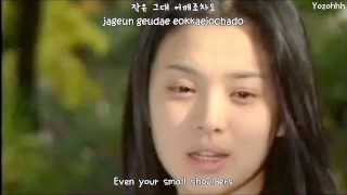 Autumn In My Heart OST Jung Il Young  Prayer ENGSUB + Romanization + Hangul