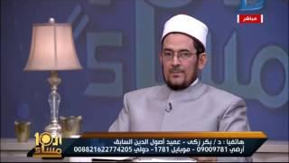 العاشرة مساء  شاهد ذكاء عميد أصول الدين كيف أستخدم الحجة والدليل للرد على ضيف الإبراشى ويحرجه