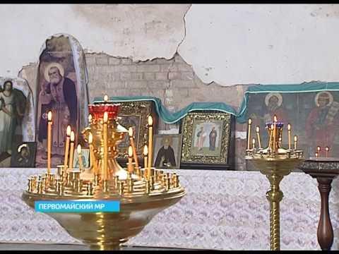 Академика семенова 1 храм