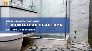 Процесс ремонта квартир 11 УютСтрой