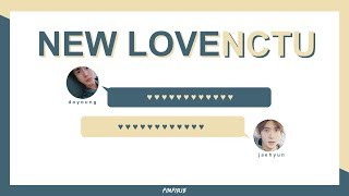 THAISUB — NEW LOVE - NCT U (Best Mistake Ost.) #พิมพ์พิซับ