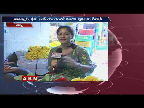 Special Focus on Flower Business in Chennai | Made in Chennai | ABN Telugu