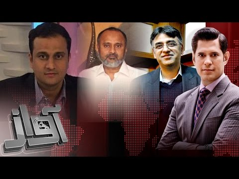 Kulbhushan Case | India Ka Zor | Awaz | SAMAA TV | 15 May 2017