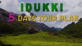Kerala Tourism Video hd | Idukki District Kerala | Kerala Tour – 5 Days short tour plan