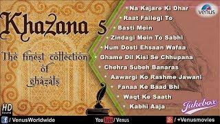 Khazana 5 - The Finest Collection Of Ghazals   - YouTube