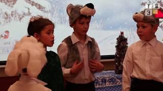 ТВЭл - Рождественский спектакль: настоящую сказку подарили гостям учащиеся школы с ОВЗ. (10.12.18)